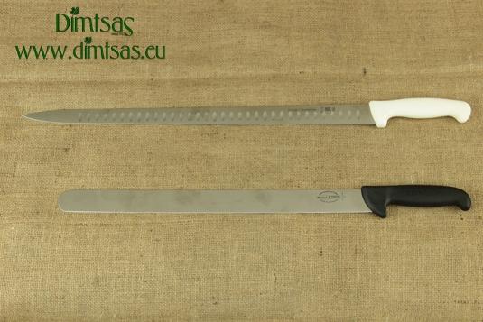 Μαχαίρια Γύρου