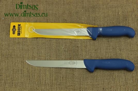 Μαχαίρια Ξεκοκκαλίσματος & Γενικής Χρήσης με Φαρδιά Λεπίδα