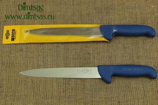 Μαχαίρια Σφαξίματος