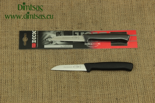 Μαχαίρια Κουζίνας