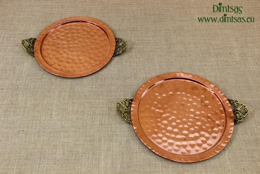 Δίσκοι Σερβιρίσματος Χάλκινοι Στρόγγυλοι Σφυρήλατοι με Χερούλια