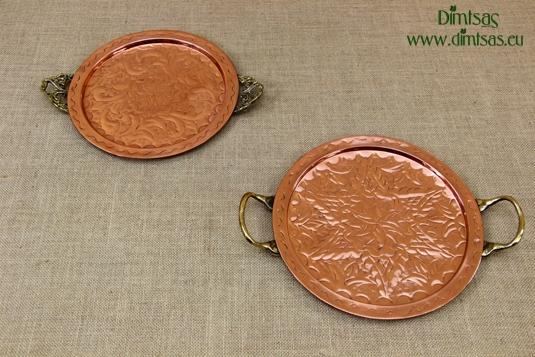 Δίσκοι Σερβιρίσματος Χάλκινοι Στρόγγυλοι Σκαλιστοί με Χερούλια