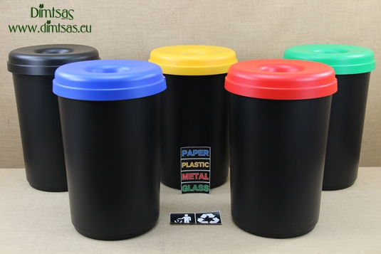Κάδοι Ανακύκλωσης Πλαστικοί