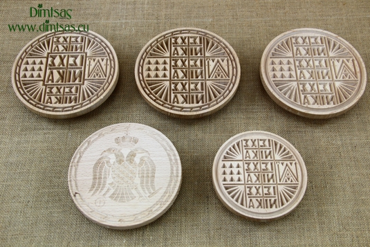 Wooden Stamps for Holy Bread
