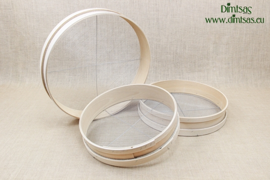 Sieves for Nuts Wooden