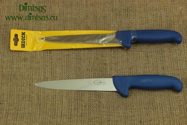 Μαχαίρι Σφαξίματος & Γενικής Χρήσης 21 εκ.