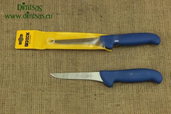 Μαχαίρι Ξεκοκκαλίσματος & Γενικής Χρήσης 16 εκ. με Στενή Λεπίδα Άκαμπτο