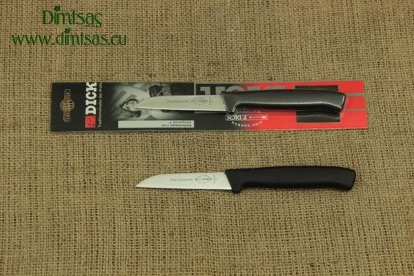 Μαχαίρι Κουζίνας 7 εκ.
