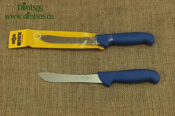 Μαχαίρι Κατεργασίας και Γαρνιρίσματος 21 εκ.