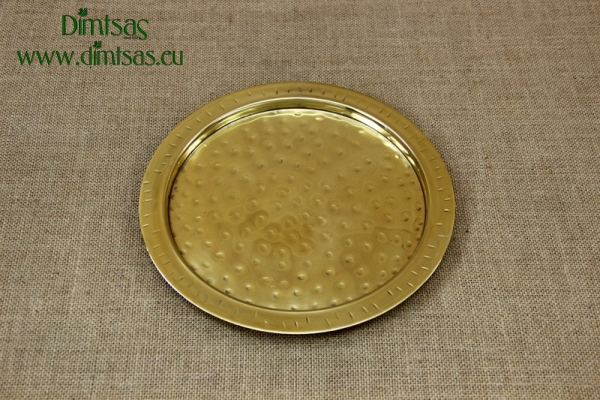 Brass Serving Tray Round Hammered No28