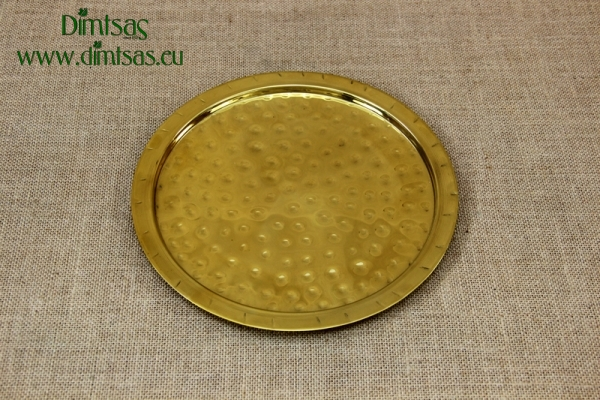 Brass Serving Tray Round Hammered No26