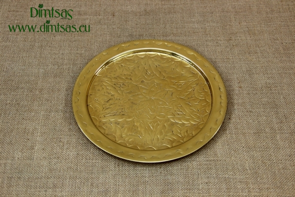 Brass Serving Tray Round Engraved No28