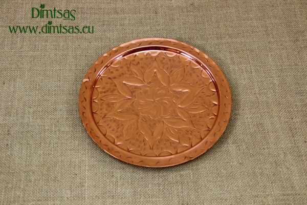 Copper Serving Tray Round Engraved No22
