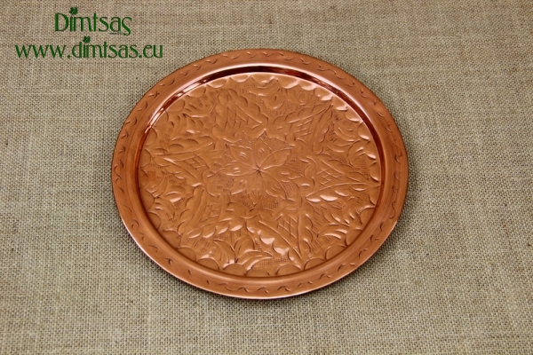 Copper Serving Tray Round Engraved No24