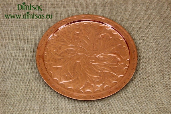Copper Serving Tray Round Engraved No26