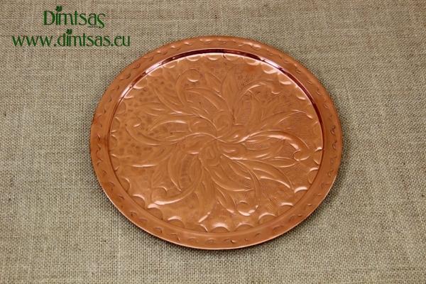 Δίσκος Σερβιρίσματος Χάλκινος Σκαλιστός Νο28