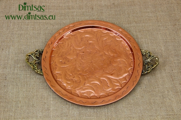 Copper Serving Tray Round Engraved with Handles No24