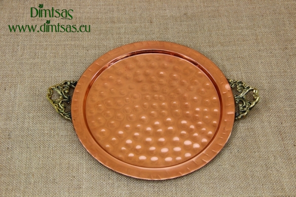 Copper Serving Tray Round Hammered with Handles No24