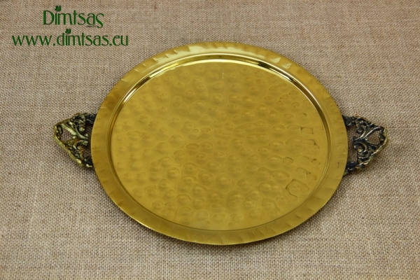 Brass Serving Tray Round Hammered with Handles No26