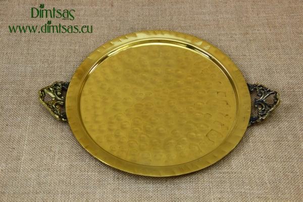 Δίσκος Σερβιρίσματος με Χερούλια Ορειχάλκινος Σφυρήλατος Νο26