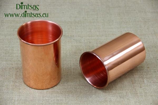 Copper Lid Ø 8.1 cm