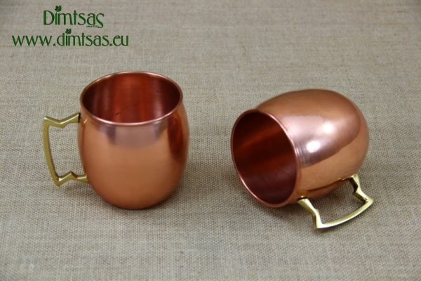 Moscow Mule Copper Mug 500 ml