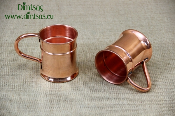 Copper Glass King with Handle 280 ml