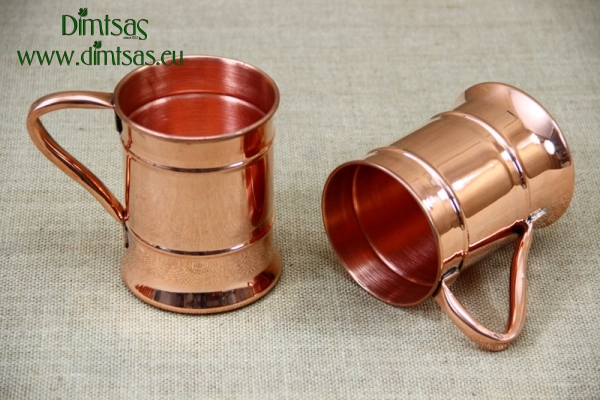 Copper Glass King with Handle 600 ml