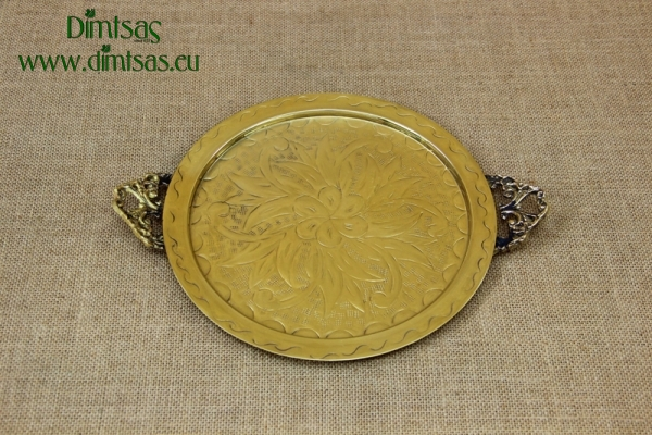 Brass Serving Tray Round Engraved with Handles No26