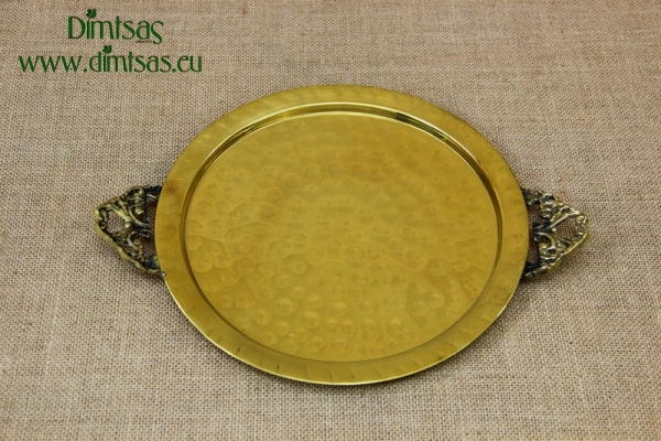 Brass Serving Tray Round Hammered with Handles No24