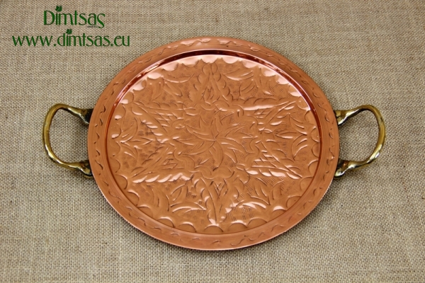 Copper Serving Tray Round Engraved with Handles No26