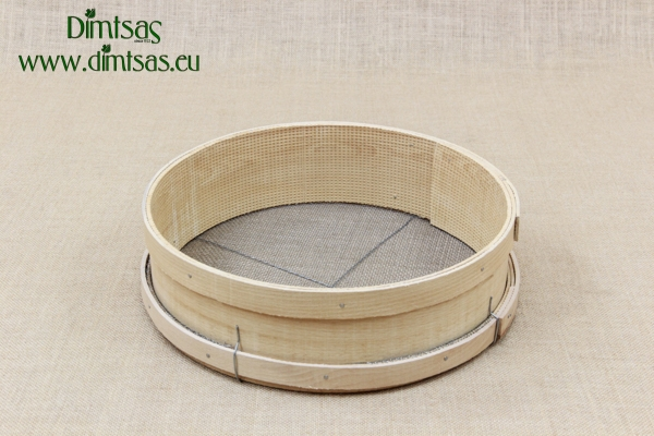 Sieve for Frumenty Wooden 33 cm with Holes 3x2 mm