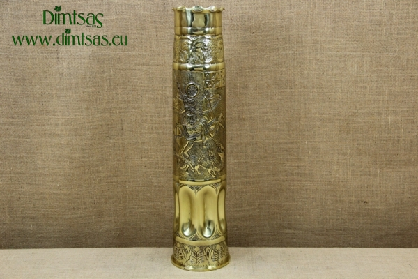 Trench Art Brass Shell Casing Engraved Saint George Size No7