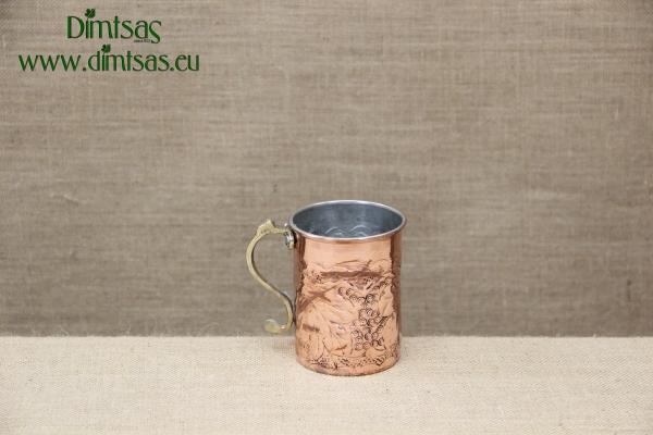 Copper Wine Jug Engraved 500 ml