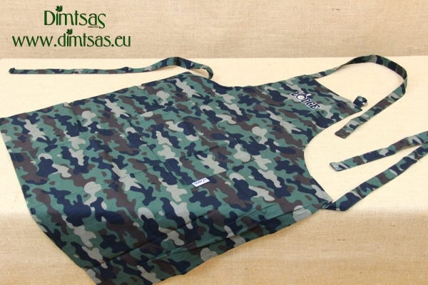 Kitchen Apron with Camouflage Design