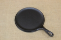 Shallow Round Griddle 22cm Fourth Depiction