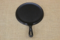 Shallow Round Griddle 22cm Fifth Depiction