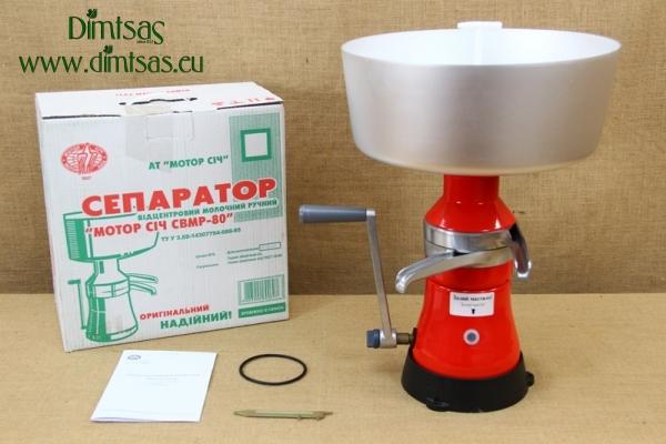 Χειροκίνητος Κορυφολόγος - Διαχωριστής Κρέμας Γάλακτος Motor Sich STsM-80