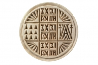 Wooden Stamp for Holy Bread 13 cm Sixth Depiction