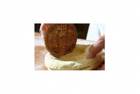 Wooden Stamp for Holy Bread 13 cm Fifth Depiction
