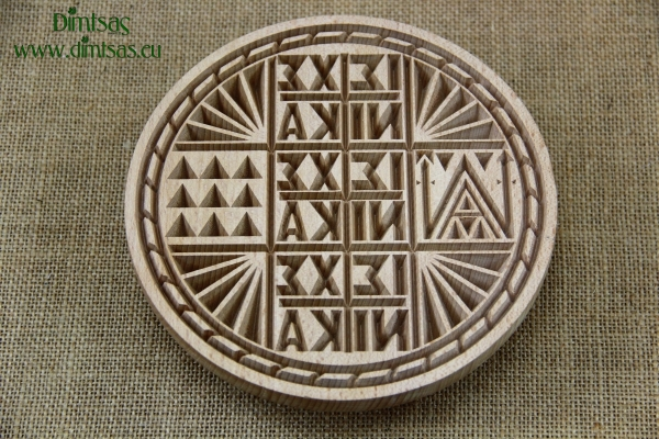 Wooden Stamp for Holy Bread Deep with Wreath 17 cm