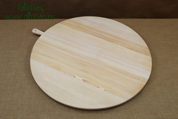 Aluminium Traditional Greek Coffee Tray No20 Yellow