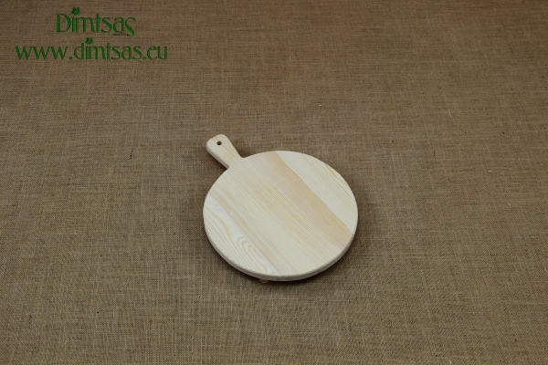 Wooden Serving Board 25 cm