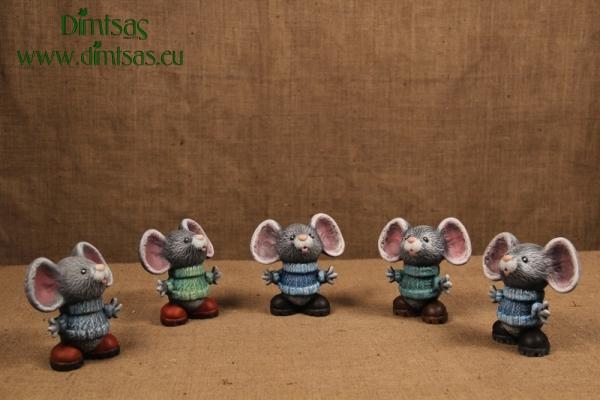 Ποντικός Γιος