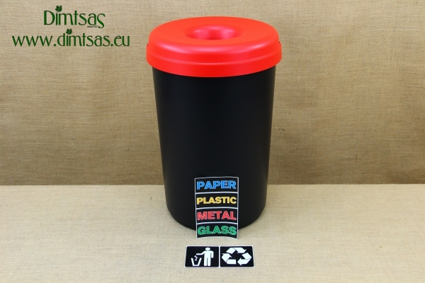 Recycle Bin Plastic with Black Lid 60 liters