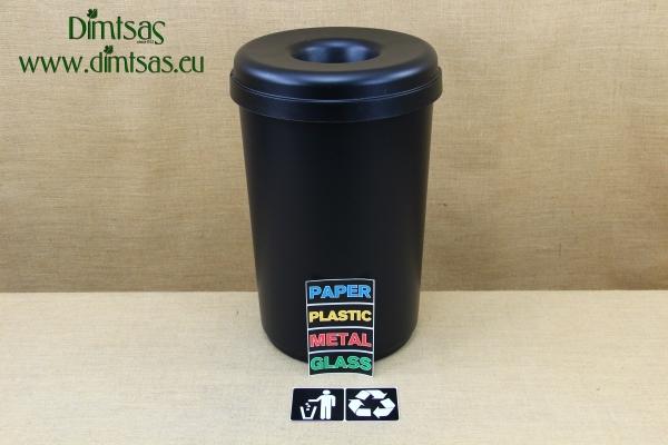 Recycle Bin Plastic with Black Lid 60 liters