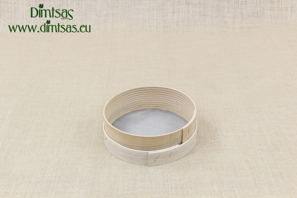 Sieve for Flour Wooden with Wire Screen 20 cm