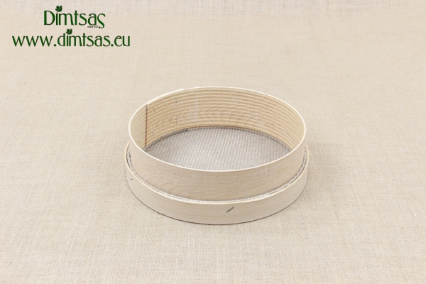 Sieve for Frumenty Wooden 25 cm with Holes 3x3 mm