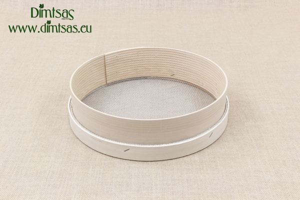 Sieve for Frumenty Wooden 31 cm with Holes 3x3 mm
