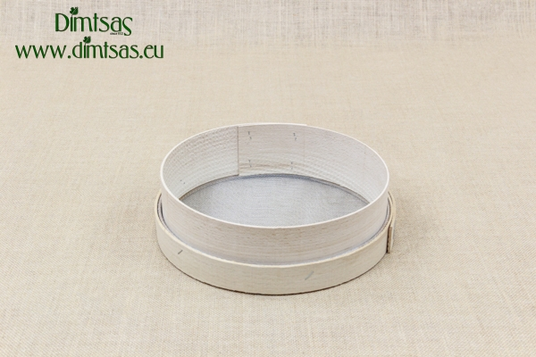Sieve for Oregano Wooden 25 cm with Holes 2x1.5 mm